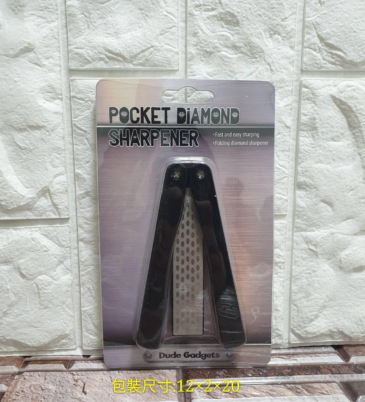 切貨折疊磨刀器 快速磨刀器 粗面磨刀器 細面磨刀器 金鋼砂磨刀器 攜帶型磨刀器