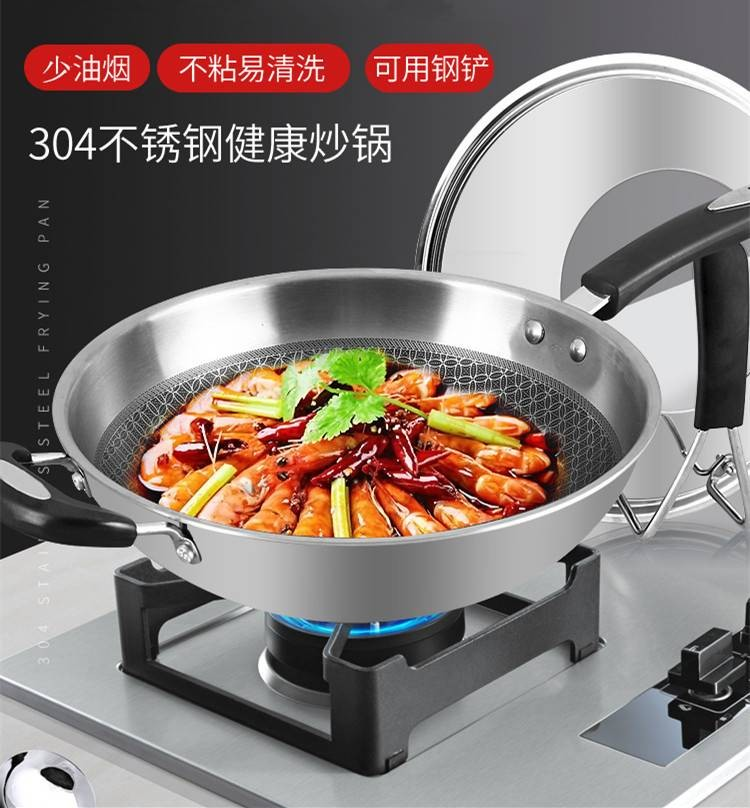 34cm蜂巢炒鍋 金錢紋蜂窩結構設計 導熱快 鍋面硬度增強 好清洗 爆炒不傷鍋底
