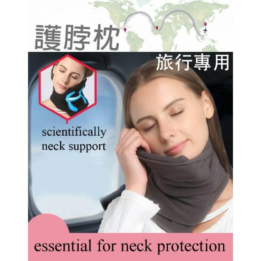 護脖頸巾 黑色 便攜飛機旅行枕 頸部支撐枕 頸椎枕 U型枕 TravelPillow同款護脖頸巾