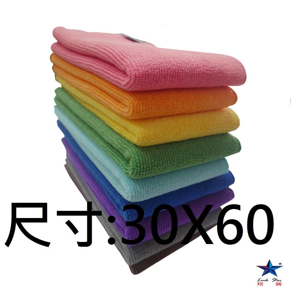 30x60科技超纖魔布  台灣製造 有效去除油汙 灰塵 髒汙 不留棉絮 觸感超柔細 抹布