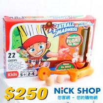 48HR【現貨】瘋狂肉丸子 漂浮肉丸 肉丸子移動遊戲機 空氣浮球玩具組
