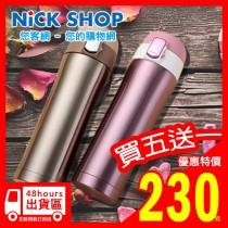 48hr /【 買五送一】 EP 500ML 保溫杯 彈跳保溫瓶 兩色 304內膽