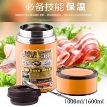 48小時快速出貨/真空 雙層不鏽鋼 保溫悶燒罐1000ml 食物罐 保溫保冷 (現貨