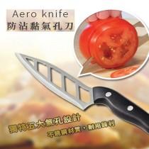 買一送一 48hr快速出貨 / 不沾黏 超鋒利 氣孔刀  水果刀 菜刀 氣孔刀 不用磨刀