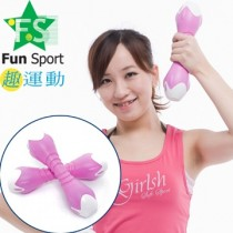 《Fun Sport》創意訓練啞鈴Dumbbells 2kg (粉紅色)一對