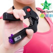 《Fun Sport》可調式+計次握力器(單支裝)黑色