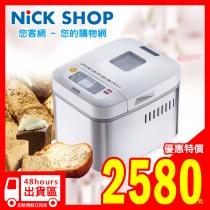 【限量】新格微電腦不鏽鋼全自動製麵包機 SBM-7500 現貨 您客網