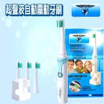 48小時快速出貨 / KEMEI TOPS 聲波震動電動牙刷 感應式充電電動牙刷