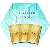 [OCODE]五合一精萃蠶絲面膜(五片/盒)