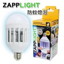 本周降價出清48小時快速出貨/ 歐美熱銷 ZAPPLIGHT 滅蚊 燈炮 露營 戶外 LED滅蚊 60W  燈泡 燈