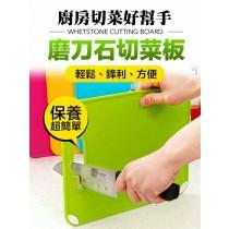 48小時快速出貨/【降價啦~】買五送一 可磨刀 防滑 砧板 安全耐用 食品PP 現貨