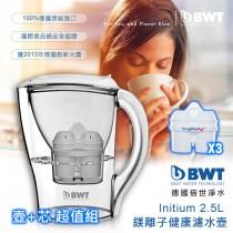 超值組【BWT】Initium 2.5L  鎂離子健康濾水壺+鎂離子8週長效濾芯(3入)