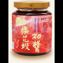 【菊之鱻】櫻花蝦XO醬 280g