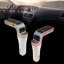 車用藍芽MP3撥放器 FM發射器 藍牙 汽車音響 內建麥克風支援免持通話