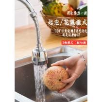 加長增壓水龍頭 可360度旋轉 水流沖力強 清洗更乾淨