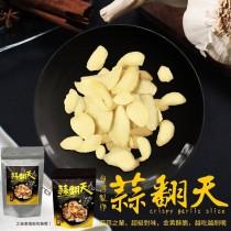 雲林莿桐黃金蒜片 零嘴 零食 香脆 蒜餅乾 低溫烘焙 香酥帶勁