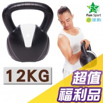 12公斤壺鈴kettlebell(黑)~FunSport