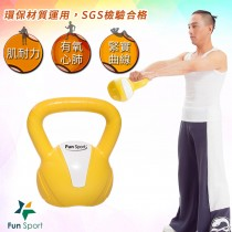 5公斤壺鈴kettlebell(黃)~FunSport