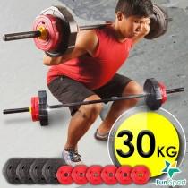 威特力組合式長槓鈴30kg組-送拉力帶(深蹲/硬舉/水泥包膠槓片)FunSport