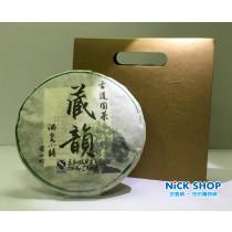 一畝茶田 藏韻青餅 普洱青餅 生茶餅 357g