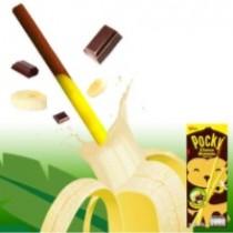 POCKY 香蕉巧克力棒 / 芒果棒 (25g/盒)  60盒組