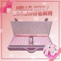KT加大經典粉色麻將 聚會 麻將 凱蒂貓 家庭號麻將