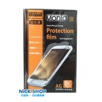MONIA 專業保護貼 首選品牌 AG超滑霧面耐指紋膜(雙面)