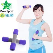 《Fun Sport》有氧啞鈴(3磅)-顏色隨機