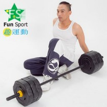 《Fun Sport》強力型30kg組合式長槓鈴組(台灣製造)