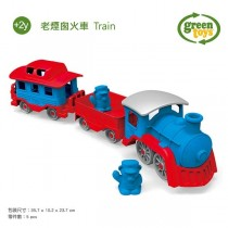 美國【greentoys】老煙囪火車