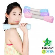 《Fun Sport》扭亦康按摩啞鈴(2支裝)台製/有氧啞鈴/韻律啞鈴