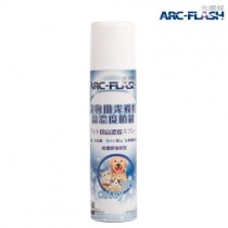 48小時快速到貨/ARC-FLASH光觸媒寵物專用簡易型噴罐(10%高濃度 200ml)