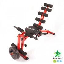 Fun Sport 超勇全方位鍛鍊機(腿力加強版)/健身機/健腹機/仰臥機/拉背機/舒展機