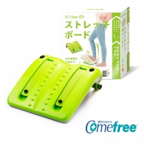 Comefree CF81112-GR Homegym 舒活美型拉筋板 (綠)
