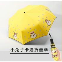 卡通兔子雨傘  可愛黑膠傘 兔子傘 晴雨兩用雨傘  防曬傘 學生傘 摺疊傘 遮陽傘