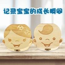 乳牙保存盒 木質乳牙保存盒 寶寶臍帶保存 男女寶寶 嬰兒 紀念胎毛 乳牙盒 牙齒盒收藏