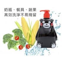 福利品熊本熊蔬果洗潔液 奶瓶 餐具 蔬果 洗手等 去除殘留農藥 不乾澀 好沖洗 不殘留