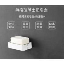 免打孔硅藻土肥皂盒 硅藻土吸水墊 香皂盒雙層吸壁式 香皂盒 瀝水肥皂架