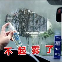 防雨劑  擋風玻璃鍍膜 玻璃鍍膜防雨劑 鍍膜劑 後視鏡 除水劑 驅水劑 後視鏡 防水劑