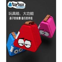 手提兒童積木箱 玩具箱 男女孩便攜手提箱 兒童多功能分類收納箱 積木盒 益智拼裝箱 兒童節禮物