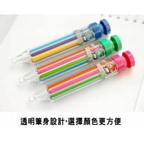 8色旋轉蠟筆 文具 蠟筆 方便攜帶 彩虹蠟筆 透明筆身 八色可見  色彩飽滿
