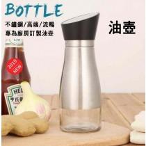 304不銹鋼玻璃油瓶 油罐 油壺 旋轉式 防塵開關瓶口 防滑螺紋瓶身