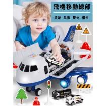 飛機移動總部  玩具 兒童 消防主題 警察主題 車子 滑行軌道 兒歌 故事