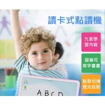 插卡點讀機 早教機 點讀機 玩具 學習機 插卡 幼兒 兒童