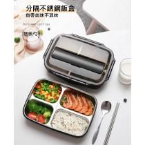 四格不銹鋼餐盤  餐具 碗盤 盤子 餐廳 自助餐 便當盒 不銹鋼盤 不鏽鋼