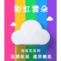 (3入一組)日式彩虹皂洗衣粉 香皂 肥皂 沐浴皂 自然溫和 潔淨肌膚 細膩綿密泡泡沫