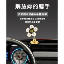 魔力吸盤手機支架 汽車車用 車用支架 吸盤支架 雙吸盤支架 鋁合金 支架 手機架 導航架 魔力懶人手機架