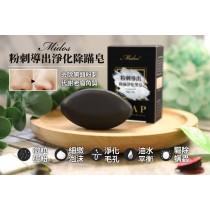Midos 粉刺導出除蟎淨化黑皂60g 粉刺皂 除蹣皂 肥皂 香皂 清爽淨化皂