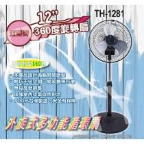 雙豪12寸360度風扇 電扇 家用 站立扇 家具 家電 夏天 循環 涼風