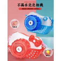 不漏水泡泡相機 兒童玩具 酷炫燈光 動感音樂 泡泡機 泡泡玩具